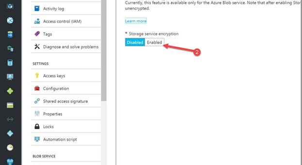 Azure: шифрование дисков виртуальных машин