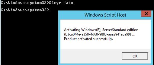 Активация Windows с помощью KMS сервера