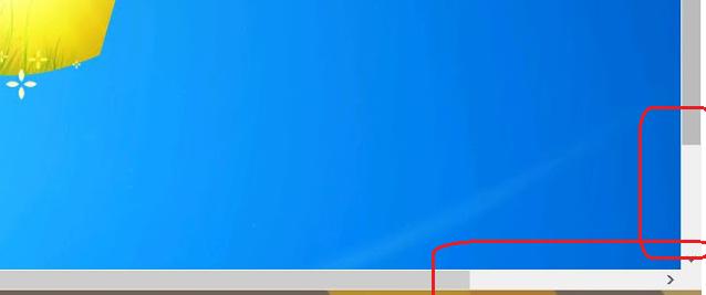 Проблемы с полноэкранным режимом в Remote Desktop Connection Manager 2.7