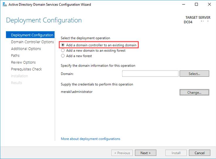 добавление нового контроллера домена