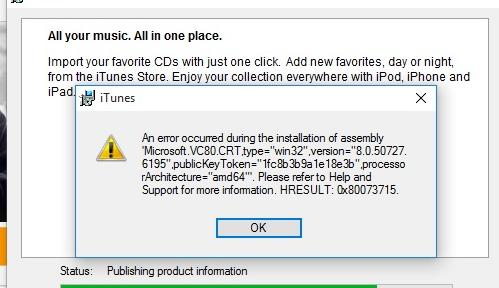 itunes ошибка установки Microsoft.vc80.crt