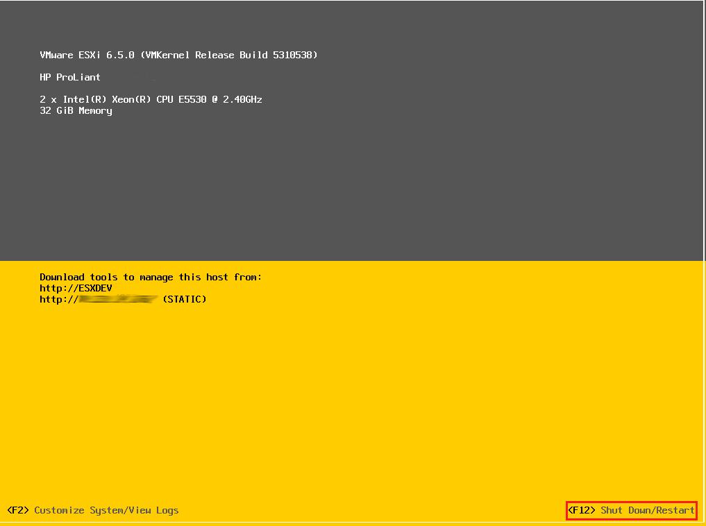 vmware DCUI - f2 опции отключения