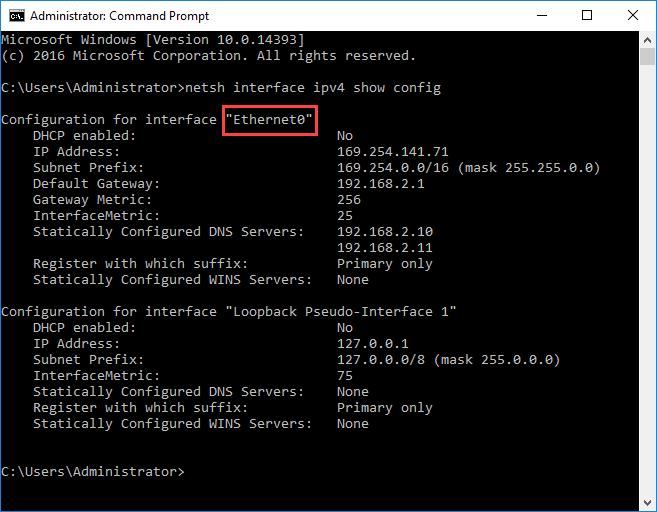 netsh определить сетевые интерфейсы