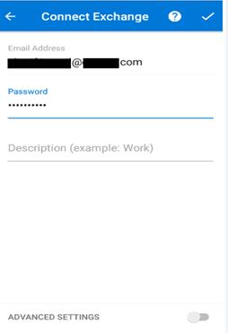 пароль для подключения к ящику Exchange