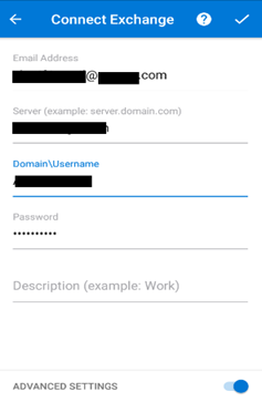 укажите адрес сервера exchange