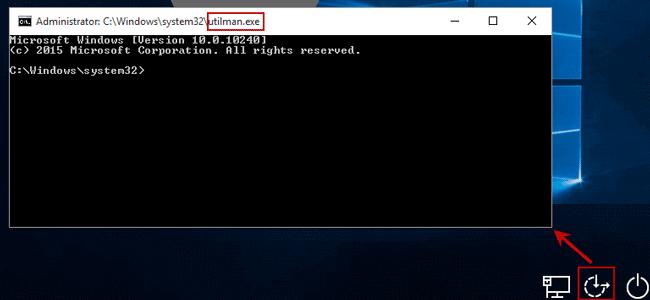 запуск командной строки на экране входа в Windows