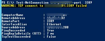 проверка доступности порта rdp 3389