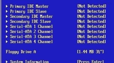 не определяются жесткие диски в bios
