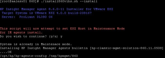 Установка  HP Management Agent на ESX