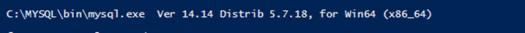 версия mysql сервера