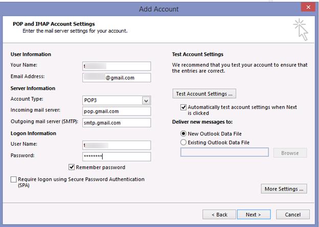 Доступ к ящику gmail