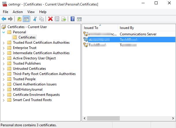 хранилище персональных сертификатов Personal Certificate store