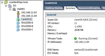 статус VMware Tools в клиенте VMWare vSphere