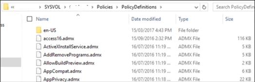 централизованное хранилище admx шаблонов