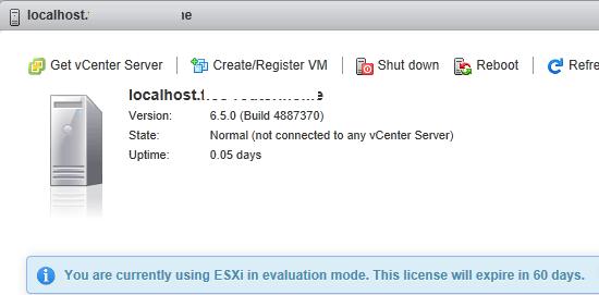 ознакомительный режим работы сервера ESXi - 60 дней
