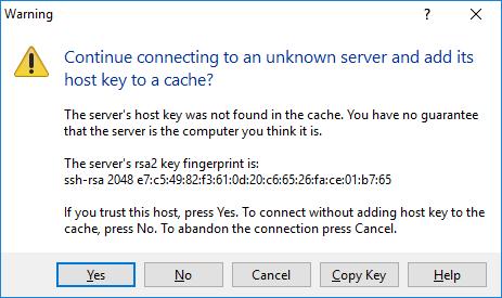 WinSCP недоверенный ssh сертфикат