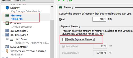 отключить динамическую память для вложенных ВМ в hyper-v